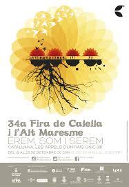 cartell_fira_calella